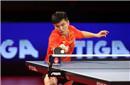 12月看点:国乒国羽战总决赛 丁俊晖冲排名赛14冠