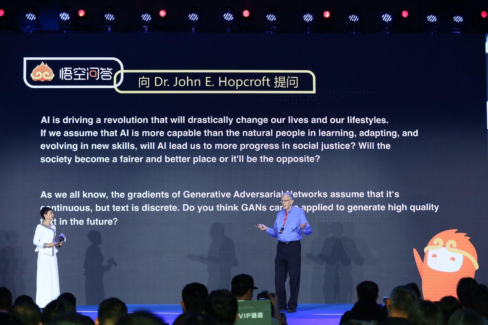 今日头条全球AI峰会:图灵奖得主与悟空问答网友互动