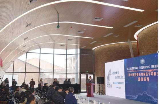第二届全国智能制造创新创业大赛生物医药专项赛圆满闭幕