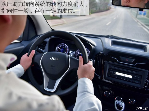 江西五十铃 瑞迈 2018款 2.5T四驱柴油豪华款JE4D25Q5A
