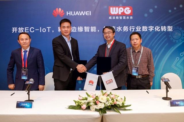 华为与威派格签署协议 加速水务行业数字化转型