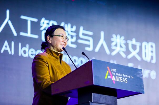 中国互联网发展基金会理事长马利:AI技术需要担起新责任