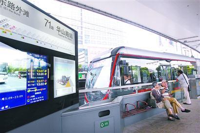 """上海成为""""国家公交都市建设示范城市"""""""