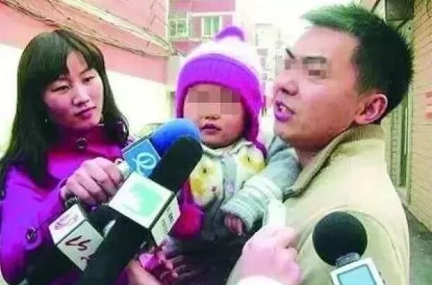 """广东夫妇给孩子改名""""周游世界"""" 顺利通过警方审核"""