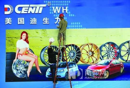 迪生力:首次进军中国市场(图)