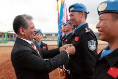 联合国授予中国维和警察防暴队和平勋章