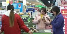 12月份一大波新规袭来 微信还信用卡将收费