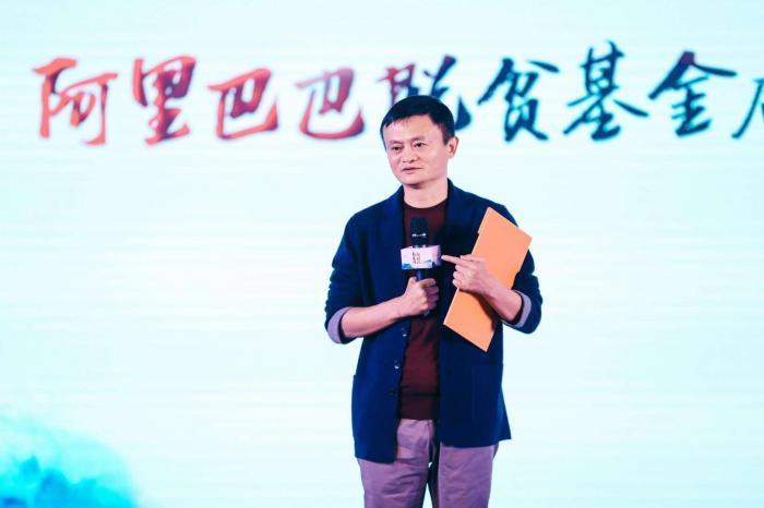 马云:乡村强 中国才强 欢迎监督阿里的脱贫KPI