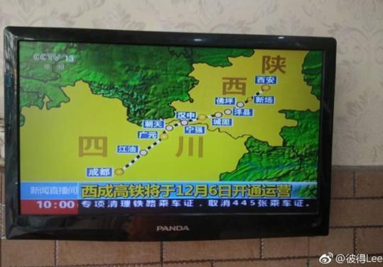 穿越秦岭天堑!中国最难高铁大动脉通啦
