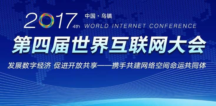 厉害了!从跟跑到领跑,中国有望第一个冲入5G时代