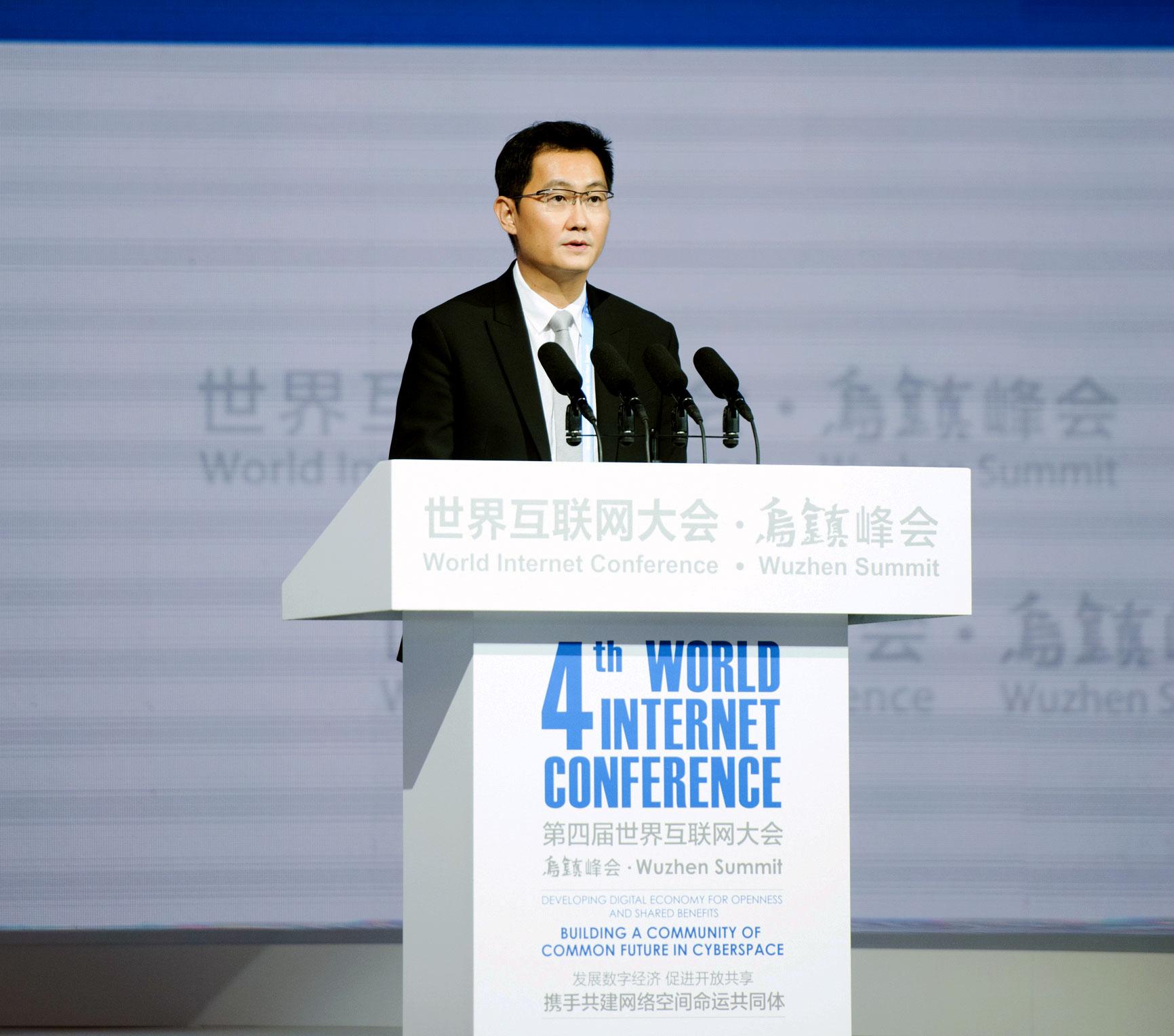 马化腾:中国企业要从跟随者变成新技术驱动者