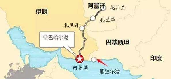 伊朗港口落成让印媒兴奋:打开中亚通道对抗中国