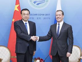 李克强总理出访图集(2017年12月1日)