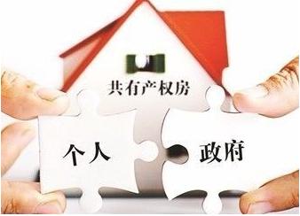 北京再推共有产权房 新宅地楼面单价降至2.5万元