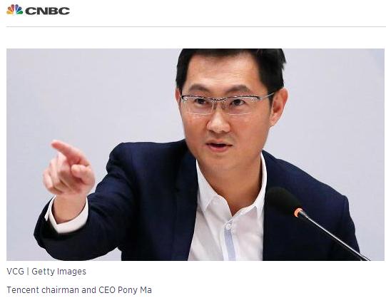 外媒:腾讯潜伏硅谷 特洛伊木马投资威胁美巨头
