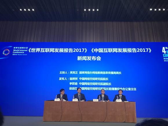 中国首发世界互联网发展指数:美国第一中国第二