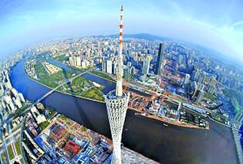 近300家世界500强入驻 广州成为面向世界的乐享之地