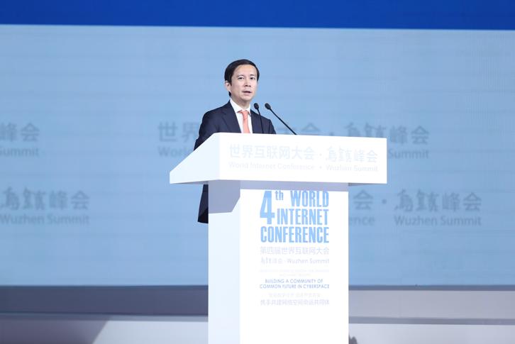 阿里CEO张勇:合作互利的数字经济将引领全球