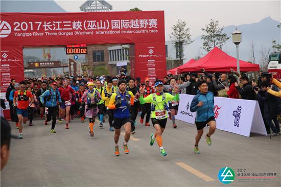 长江三峡国际越野赛落幕 求苗体育助推品牌升级