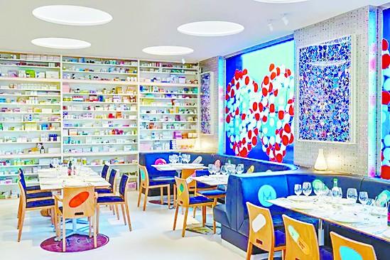 """名叫""""药房二号""""的伦敦餐厅"""