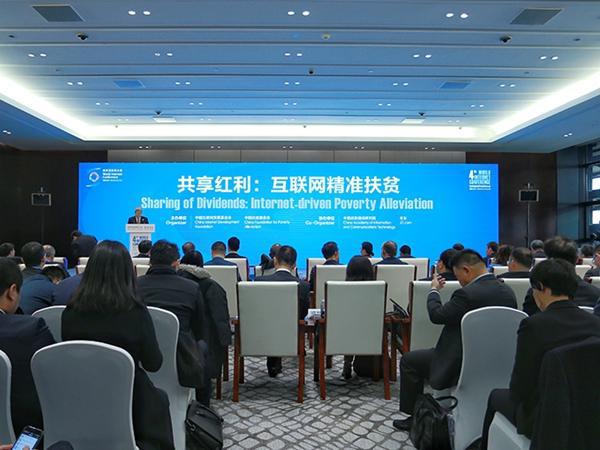 刘强东:京东要在四川兴建185个无人机机场 助力脱贫攻坚