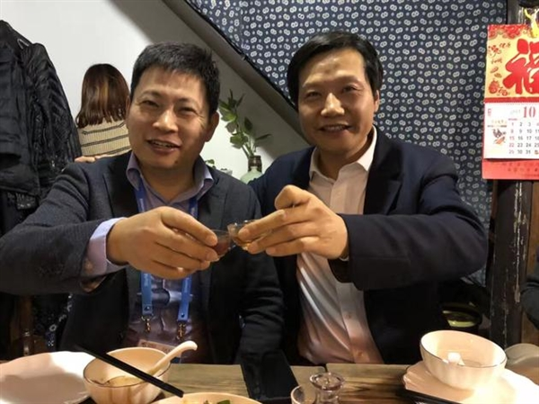 马化腾刘强东雷军余承东昨晚在一起!惊人