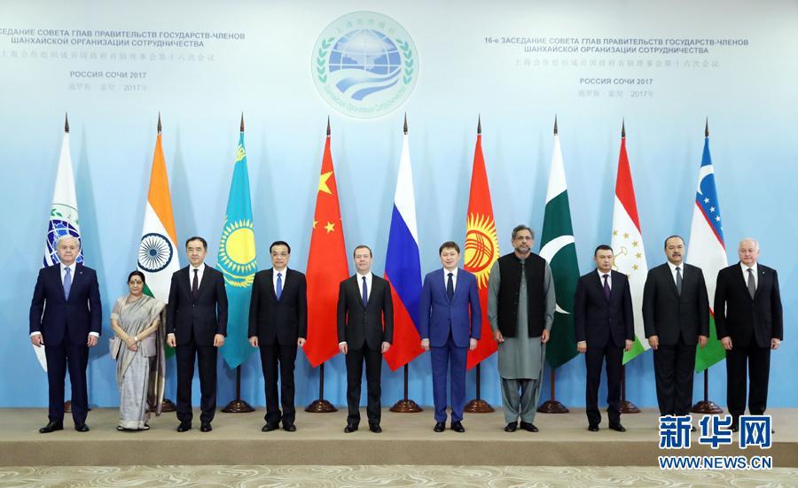 李克强出席上海合作组织成员国政府首脑(总理)理事会第十六次会议