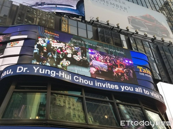 台当局花400万在时代广场打广告 澳门美高梅娱乐官网民众一脸懵