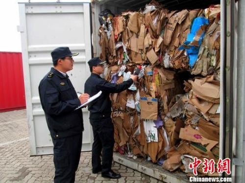 废纸回收价格先暴涨后暴跌 商家一个月赔一年的钱