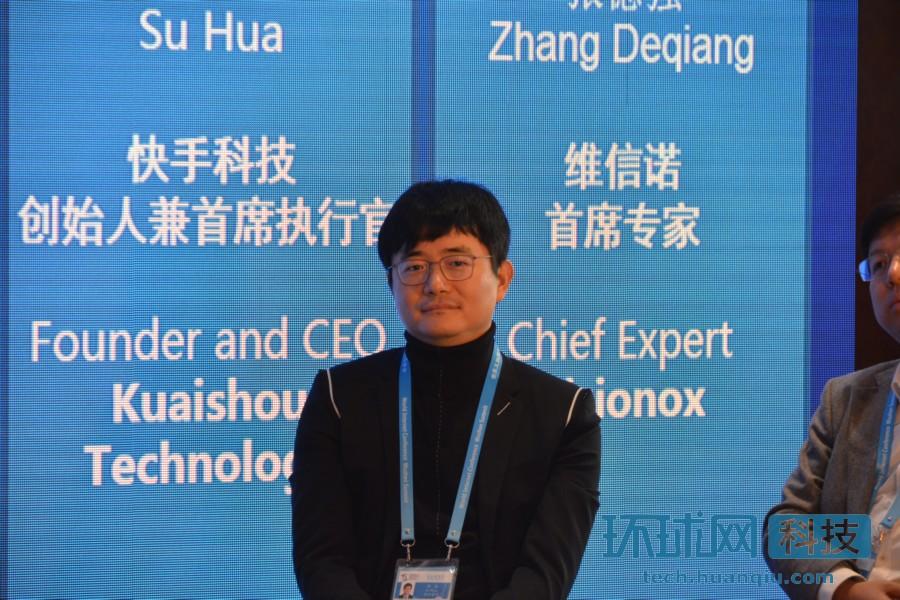 傅盛:猎豹将专注机器人 是大连接时代新机会