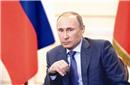 普京不同意抵制 俄罗斯表态愿以中立身份战平昌