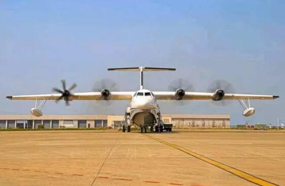 重磅!两栖飞机AG600通过评审进入首飞倒计时!