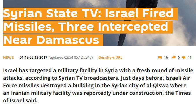 以色列3天2次空袭叙利亚 这次6枚导弹一半被拦截