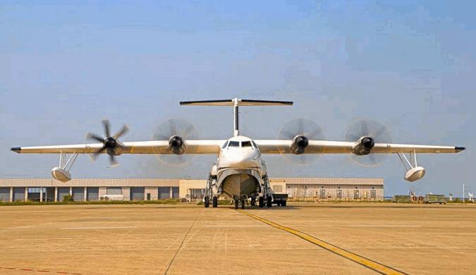 国产世界最大水陆两用飞机AG600即将首飞