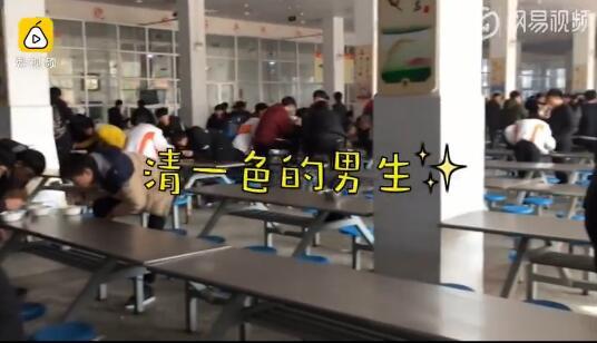 高中男生女生分开吃饭 工作人员:为杜绝学生早恋