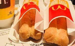 麦当劳油条被检出塑化剂