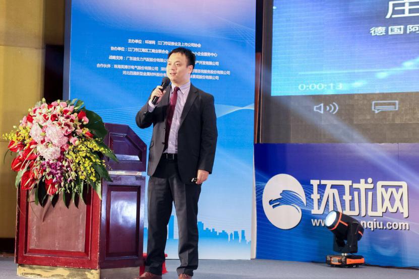 """庄呈展:中小企业有很大优势做强""""中国制造"""""""