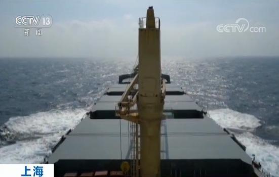中国造! 全球首艘智能船舶交付 自动感知船体情况