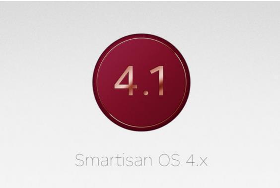 无障碍模式即将上线 回顾Smartisan OS 版本迭代中的重大功能升级