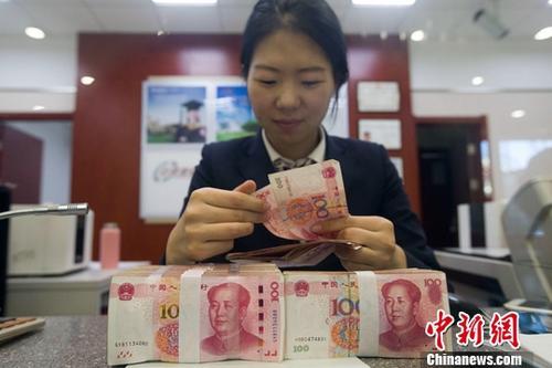 人民币中间价六连降 专家称大幅贬值可能性小