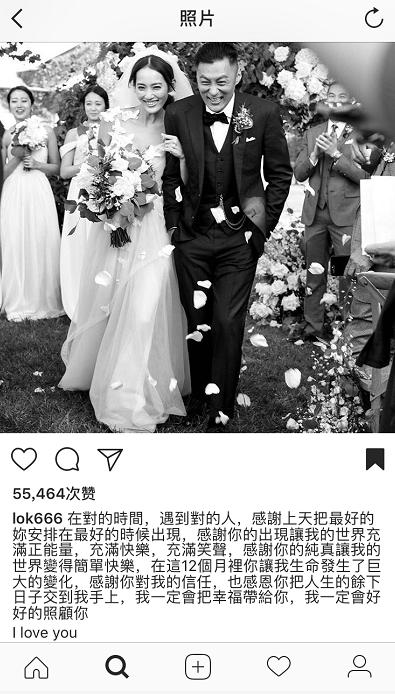余文乐迎娶台模王棠云:我一定会把幸福带给你