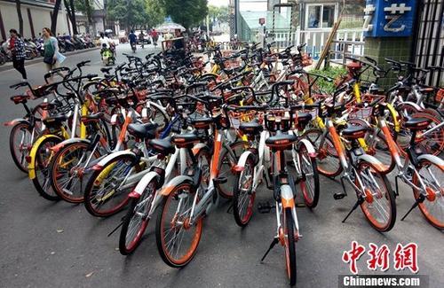 中消协因押金等问题再约谈摩拜和ofo等共享单车企业