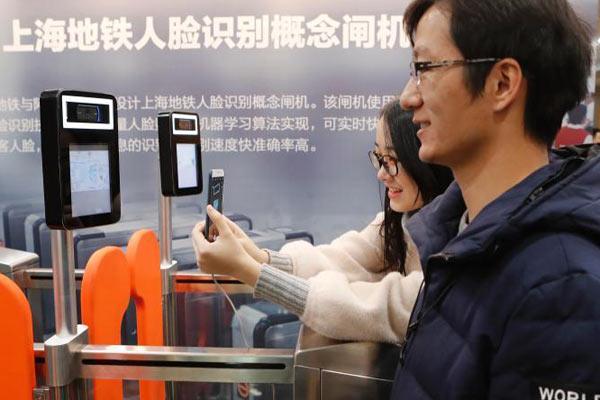 黑科技!上海地铁明年初可扫码进站未来刷脸乘车