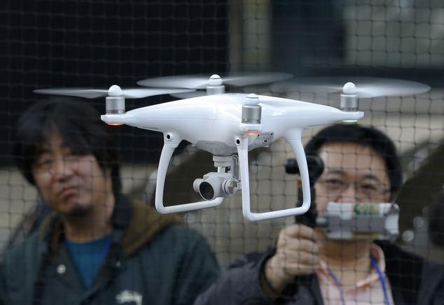 鞍山市将严管无人机销售使用