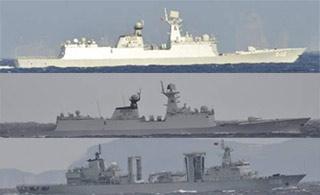 日称中国海军舰艇穿大隅海峡