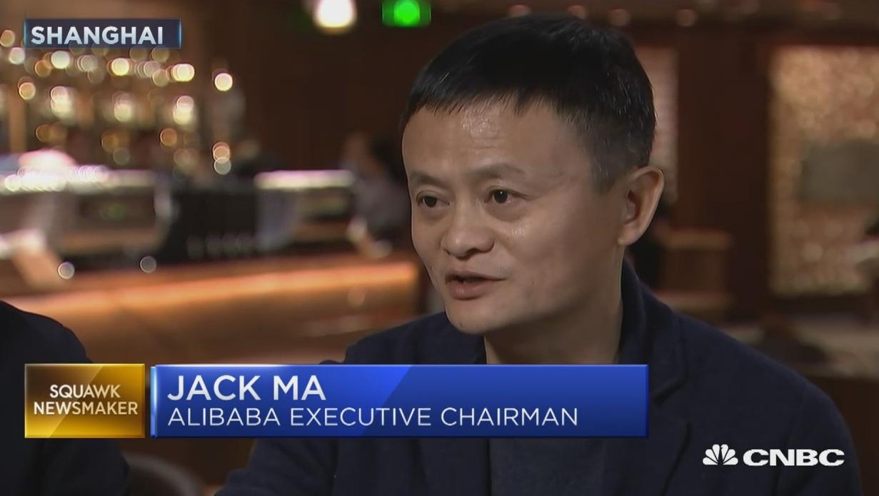 马云:别再抱怨中国 我们没有夺走美国人的工作机会