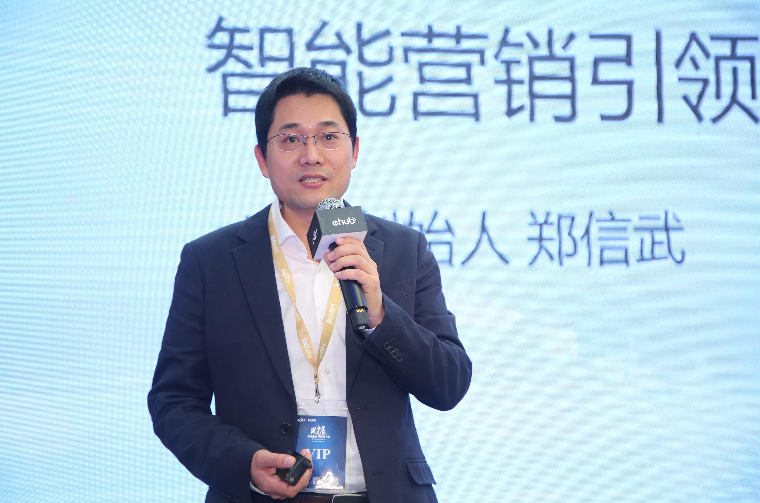 拥抱智能时代 2017中国数字经济峰会召开