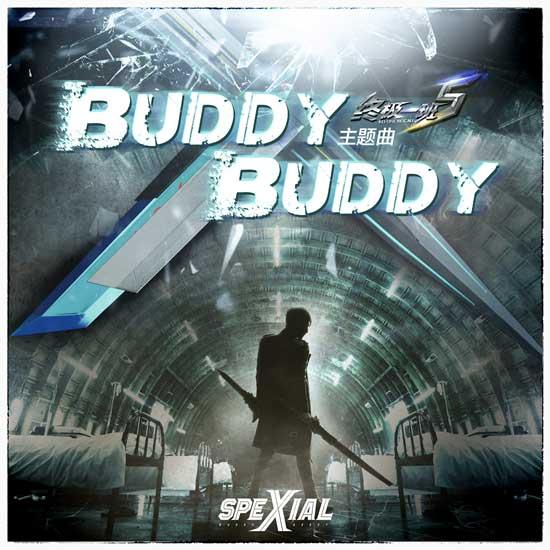 SpeXial新专辑主打歌《Buddy Buddy》上线