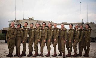 以色列首支全女兵坦克部队成立