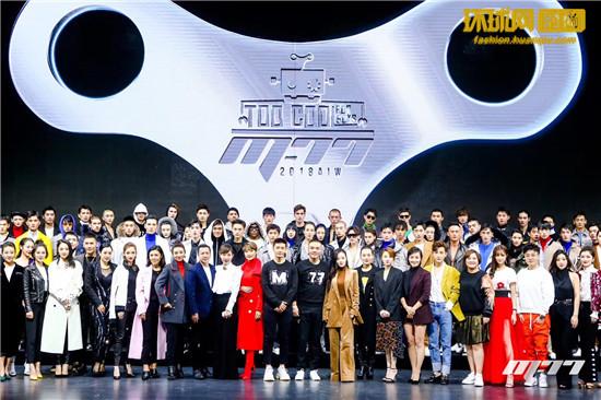 黄晓明、张帅创立男装品牌M-77首次亮相,发条设计开启极简复古风潮
